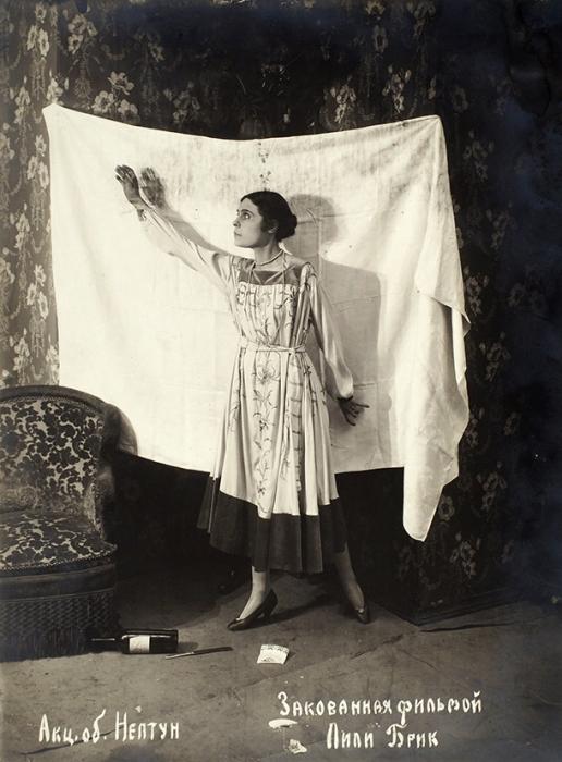 Оригинальная фотография Лили Брик сосъемок «Закованная фильмой». Акц. общество «Нептун». [М., 1918].