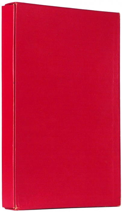[Запрещенное издание.18+] Пейран, Ж.Похоть истрадание. [Peyrin (Janine) Luxure etsouffance. Нафр.яз.]. [Париж, 1950].