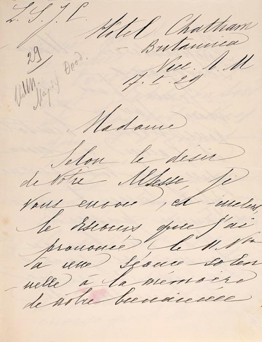 Собственноручное письмо вдовы адмирала Степана Осиповича Макарова Капитолины Николаевны Макаровой оВдовствующей Императрице Марии Фёдоровне от17января 1929года.