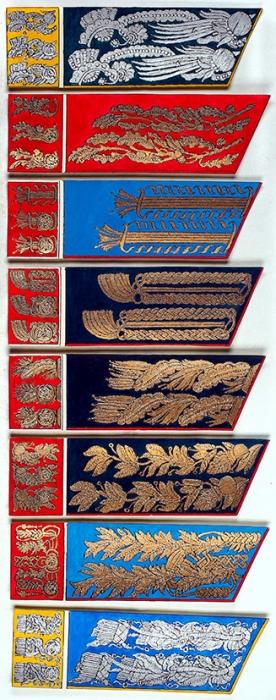22рисованых ираскрашенных отруки петлиц иобшлагов парадных мундиров Российской Императорской гвардии, Армии иФлота. Париж, 1930-е гг.