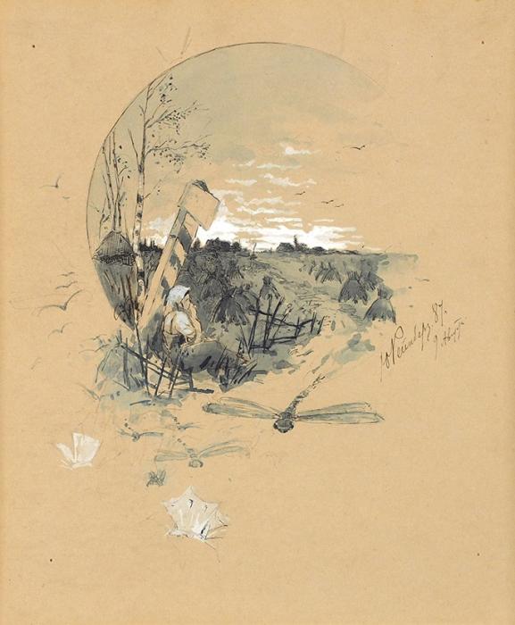 Рейнберг Юлий Юльевич (1865— ?) «Вполе». 1887. Бумага, тушь, перо, кисть, белила, 19,5x16,5см (всвету).