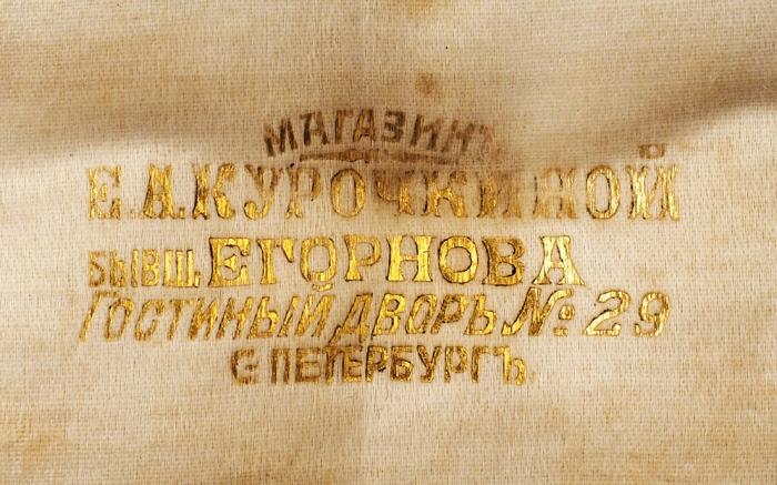 Деликатесный набор из5-ти предметов воригинальной коробке. Россия, Санкт-Петербург, фирма Поставщика Высочайшего двора братьев Грачевых. 1908-1917. Серебро. Вес 209г. Длина от16,6 до21,5см.