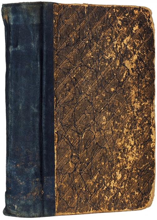 Геклендер, Ф.В. Негры Европы. (Под гнетом). Роман впяти частях. СПб.: Тип. Ю.Штауфа, 1872.