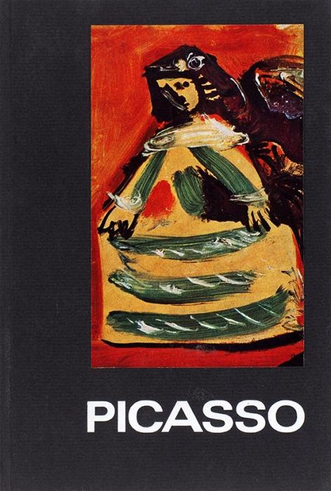 Пабло Пикассо [Pablo Picasso/ сост. Körner Éva. Навенгр.яз.]. Б.м., 1969.
