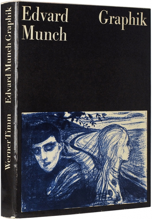 Тимм, В.Эдвард Мунк: графика [нанем.яз.]. Берлин, 1972.