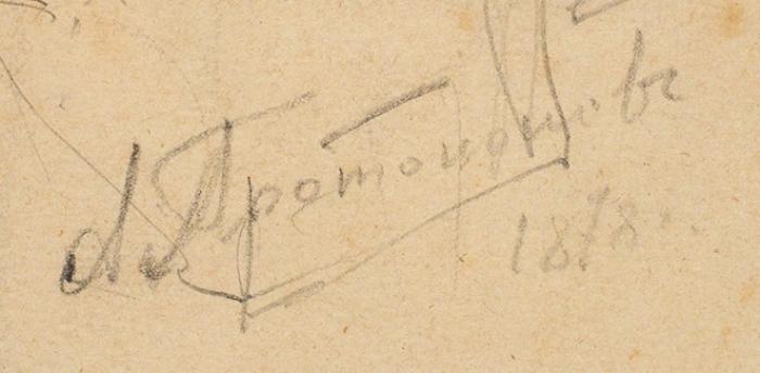 Протопопов Алексей Фёдорович (1834–1893) «Женский портрет». 1878. Бумага, графитный карандаш, 19x14,5см (всвету).