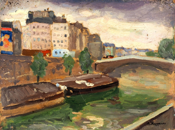 Якимченко Александр Георгиевич (1878–1929) «Сена. Париж». 1910-е. Картон, масло, 17,8x23,8см.