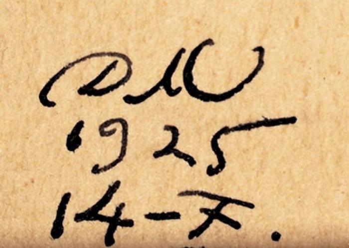 Митрохин Дмитрий Исидорович (1883–1973) «Нэпманша ссобачкой». 1925. Бумага, тушь, перо, акварель, 15,8x11,5см.