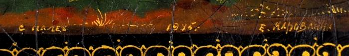 Шкатулка «Чтение газеты Правда». СССР, Палех, автор Е.А. Караванин.1935. Папье-маше, роспись. Размер10,5x6х 2,7см.