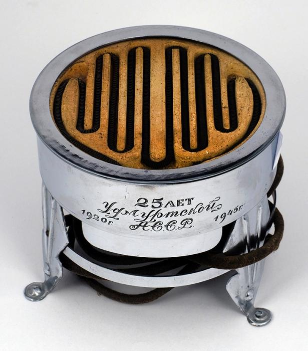 [Собрание семьи Н.М. Шверника] Электроплитка сгравировкой «25лет Удмуртской АССР». 1945. Высота14,5см. Диаметр16,5см.