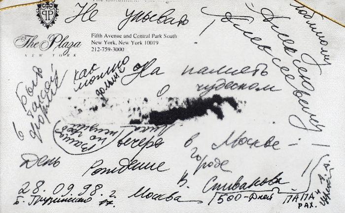[Собрание М.П. Сокольникова] Крылов Порфирий Никитич (1902–1990) «Насанях». 1960-е. Бумага, акварель, 7,5x10,5см (всвету).
