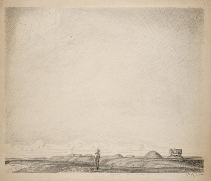 Обросов Игорь Павлович (1930–2010) «Курганы». 1960-е. Бумага, графитный карандаш, 54x64см.
