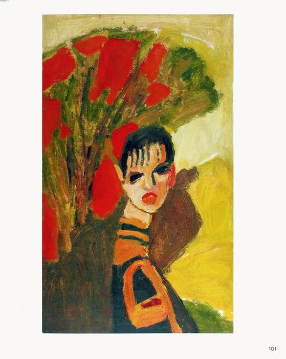Виктор Дынников: каталог живописи играфики. М., 2009.
