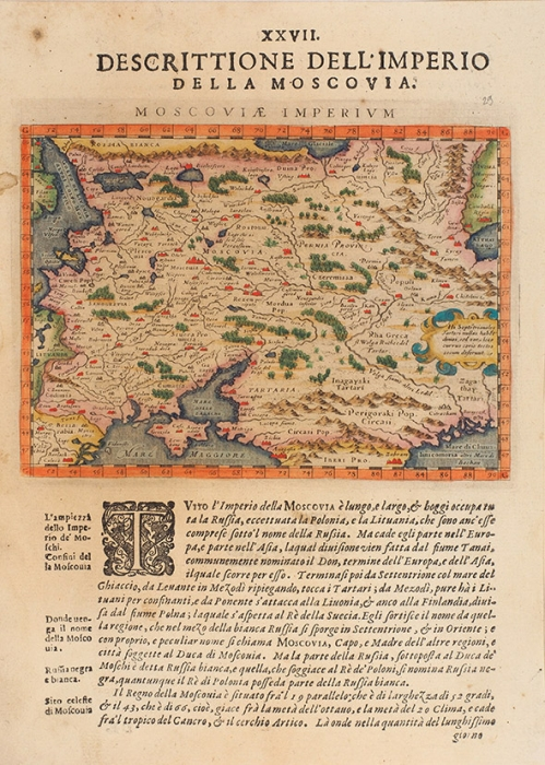 Карта Московии и4листа описания Московии порегионам. [Descriptione dell Imperio della Moscovia. Наит.яз.]. [XVII].