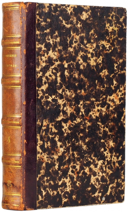 Гоголь, Н.Сочинения Николая Гоголя. В4т. Т. 4: Комедии. СПб.: ВТип. А.Бородина иК°, 1842.