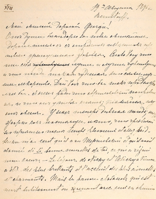 33собственноручных письма императрицы Марии Федоровны, адресованных еесыну, великому князю Георгию Александровичу.1896.