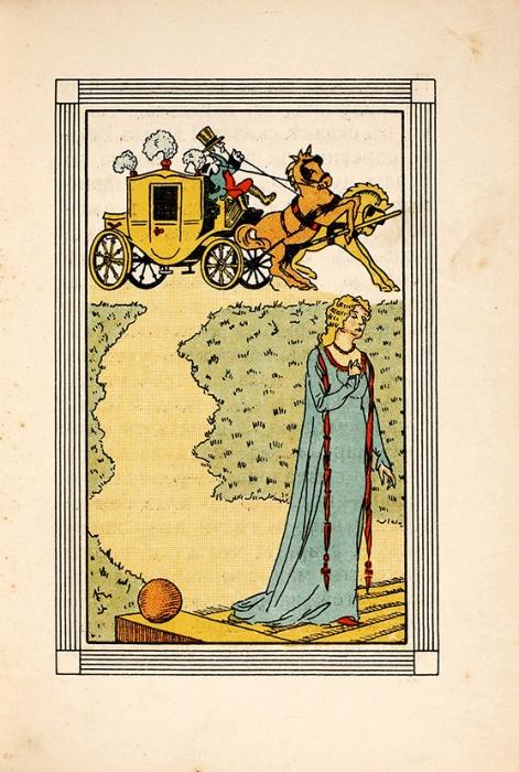 [Харбинское издание] Лягушка-царевна. Сказка. Харбин: Изд. М.В. Зайцева, 1920-е гг.