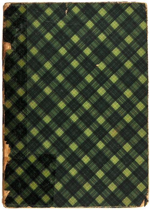 [Первое, нью-йоркское издание] Бунин, И.Темные аллеи. Нью-Йорк: Новая земля, 1943.