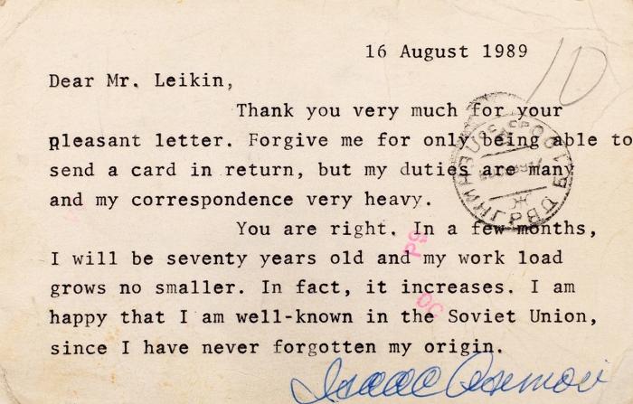 Машинописное письмо савтографом Айзека Азимова, адресованное Илье Лейкину. Наангл.яз. Нью-орк, 1989.