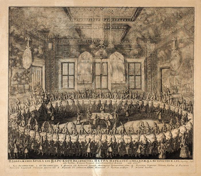 Зубов Алексей Фёдорович (1682(1683)—1751) «Свадьба Петра IиЕкатерины I». 1712 (оттиск XIXвека). Бумага, резец, 53,3x60,8см (лист), 50x56,8см (доска).