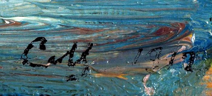 Малютин Сергей Васильевич (1859-1937) Этюды. 2работы.1919, 1925. Фанера, масло, 8,3x15см; 8,9x15,2см.