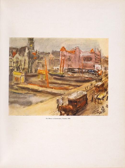 Ханке, Э.Макс Либерман: его жизнь иработа. С305 иллюстрациями [нанем.яз.]. Берлин, 1923.