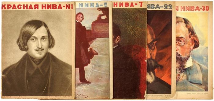 Подборка из5номеров журнала «Красная нива». М., 1928-1931.