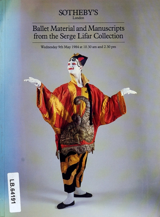 Каталог собрания Сержа Лифаря нааукционе Sothеby's. Лондон, 1984.