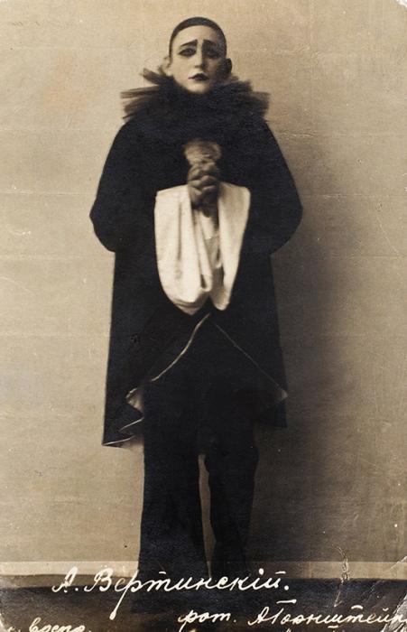 Фотооткрытка: Александр Вертинский вкостюме Пьеро/ фот. А.Горштейн. М.: Художественная фотография А.Горштейн, [1916].